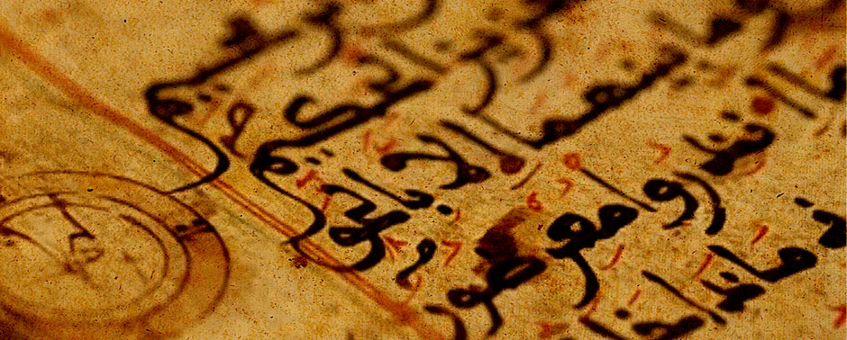 sufism-and-tasawwuf